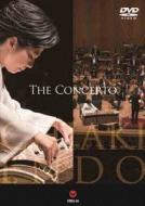 THE CONCHERTO 遠藤千晶 箏リサイタル (DVD)