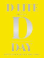 D-LITE JAPAN DOME TOUR 2017 ~D-Day~(3DVD+2CD)