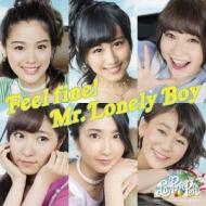 Feel fine!/Mr.Lonely Boy 【完全限定盤】(CD+豪華写真集)