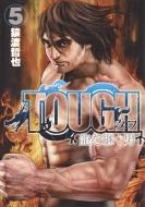 TOUGH 龍を継ぐ男 5 ヤングジャンプコミックス