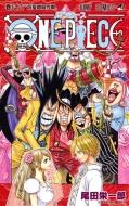 ONE PIECE 86 ジャンプコミックス