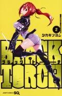 BLACK TORCH 2 ジャンプコミックス