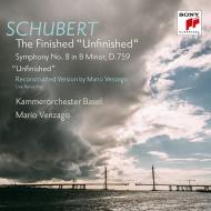 交響曲第8番『未完成』(ヴェンツァーゴ補筆完成版) マリオ・ヴェンツァーゴ&バーゼル室内管弦楽団