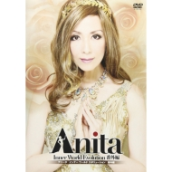 Anita ・inner World Evolution 番外編