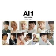 4th Mini Album: Al1 【台湾独占限定盤】 (CD+DVD)