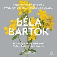 『管弦楽のための協奏曲』『弦楽器、打楽器とチェレスタのための音楽』 ラファエル・クーベリック、小澤征爾、ボストン交響楽団