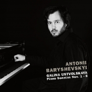 ピアノ・ソナタ全集 アントニー・バリシェフスキー