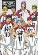 劇場版 黒子のバスケ LAST GAME Blu-ray 特装限定版