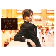 平方元基 写真集 「N.Y.」