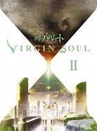 神撃のバハムート VIRGIN SOUL II