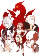 Shingeki No Bahamut Virgin Soul 4