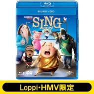 【Loppi・HMV限定】SING/シング ブルーレイ+DVDセット「アクリルスタンド」付き