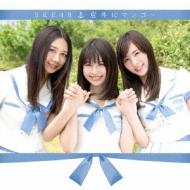 意外にマンゴー 【通常盤A】(+DVD)