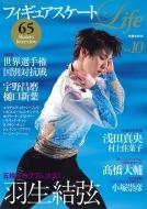 フィギュアスケートLife Vol.10 扶桑社ムック