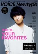 VOICE Newtype No.064 カドカワムック