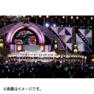 《特典ミニポスターセット付き》乃木坂46 4th YEAR BIRTHDAY LIVE 2016.8.28-30 JINGU STADIUM 【完全生産限定盤】(DVD)