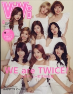 ViVi (ヴィヴィ)2017年 8月号特別版