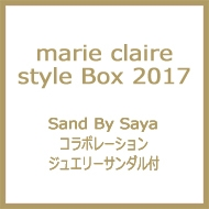 marie claire style Box 2017