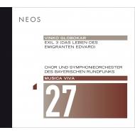 『亡命者 3』 ペーテル・エトヴェシュ&バイエルン放送交響楽団、バイエルン放送合唱団、ブルーノ・ガンツ(語り)、他