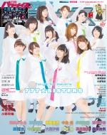 声優パラダイスR Vol.19 AKITA DXシリーズ