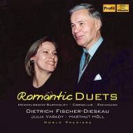 ロマン派二重唱集〜シューマン、メンデルスゾーン、他 ディートリヒ・フィッシャー=ディースカウ、ユリア・ヴァラディ、ハルトムート・ヘル(1989年ライヴ)