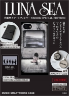 LUNA SEA 手帳型スマートフォンケースBOOK SPECIAL EDITION(iPhone6/6s・iPhone7対応)