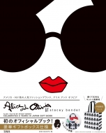 ALICE +OLIVIA BY STACEY BENDET CELEBRATES 5 YEARS IN JAPAN GIFT BOOK