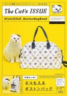 The Cat's ISSUE  #CatsISSUE_BostonBagBook