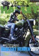 Virgin Harley (バージンハーレー)2017年 7月号