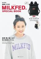mini特別編集 MILKFED.SPECIAL BOOK e-MOOK