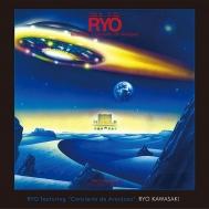 Ryo / Concierto De Aranjuesryo 〜アランフェス協奏曲