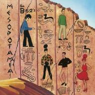 Mesopotamia EP 【紙ジャケ/SHM-CD】
