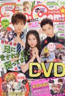 Sho-Comi (ショウコミ)2017年 7月 5日号