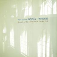 ニールセン:木管五重奏曲、プロコフィエフ:五重奏曲 スティーヴン・ハドソン、シャロン・カム、エディクソン・ルイス、他