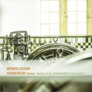 メンデルスゾーン:ピアノ六重奏曲、ペンデレツキ:六重奏曲 アーロン・ピルザン、グスタフ・リヴィニウス、マリー=ルイーズ・ノイネッカー、他