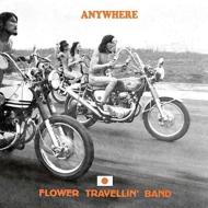 Anywhere (オレンジ・ヴァイナル/180グラム重量盤/ボーナスCD付)