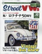 Street VW's 2017年 8月