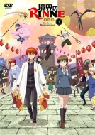 [circle Of Reincarnation]dai 3 Season Dvdbox Gekan