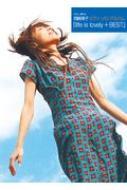 やさしく弾ける 岡崎律子 ピアノ・ソロ・アルバム「life is lovely +BEST」