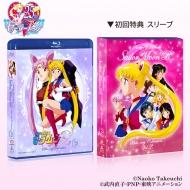 美少女戦士セーラームーンR Blu-ray COLLECTION 2