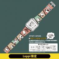 スマートキャンバス(カラフル)スヌーピー【Loppi限定】