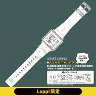 スマートキャンバス(ホワイト)スヌーピー【Loppi限定】
