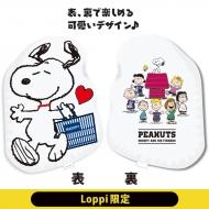 クッション(ショッピング)スヌーピー【Loppi限定】