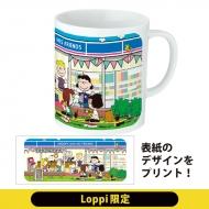 マグカップ(ショッピング)スヌーピー【Loppi限定】
