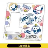 アクリルスタンド スヌーピー【Loppi限定】
