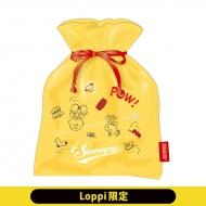 巾着 スヌーピー【Loppi限定】