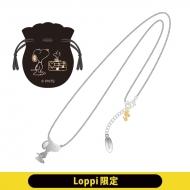 ラインストーンネックレス スヌーピー【Loppi限定】
