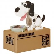 New貯犬箱 ブチ