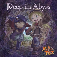 TVアニメ「メイドインアビス」オープニングテーマ::Deep in Abyss