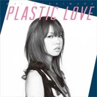 プラスティック ラブ 【HMV record shop 渋谷 3周年記念限定盤】